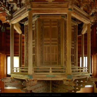 bibliothèque du temple Hase-dera